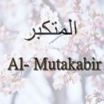 textual image of the name Al Mutakabbir