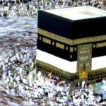 View of Kabah and people around it during Hajj season
